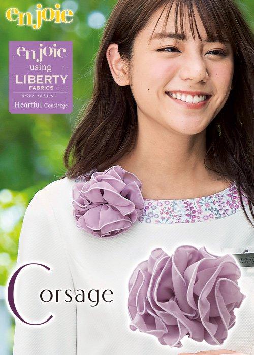 商品型番:OP160|紫の淡い色合いが上品なコサージュ|ジョア OP160