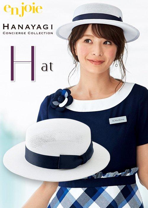 夏にぴったりのメッシュタイプの帽子|ジョア OP604