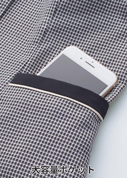 ESV739:Wネームループ付き胸ポケット