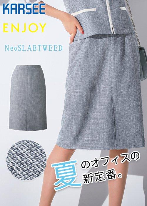 商品型番:ESS733| 【2019年春夏新作】スリット風のフロントデザインタックで丈長めの後ろゴムセミタイトスカート|カーシーカシマ ESS733