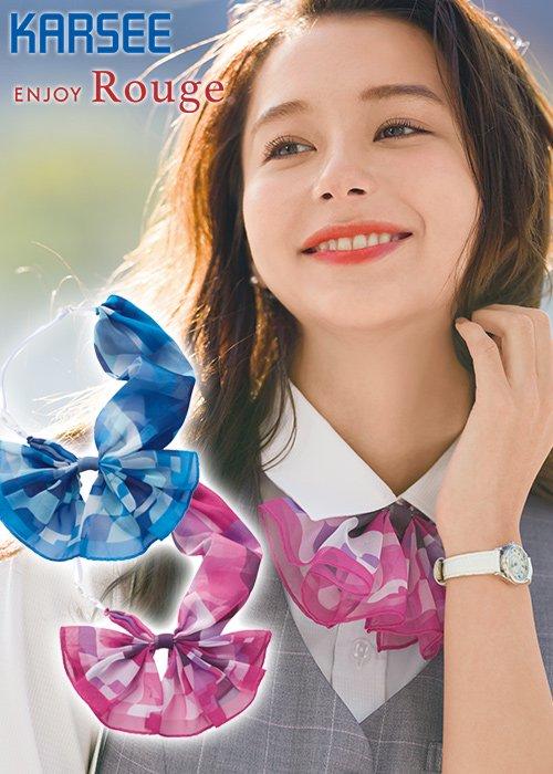 【2019年春夏新作】軽やかなトーンの幾何学柄でやわらかい雰囲気と知的な印象を演出するリボンスカーフ|カーシーカシマ EAZ742