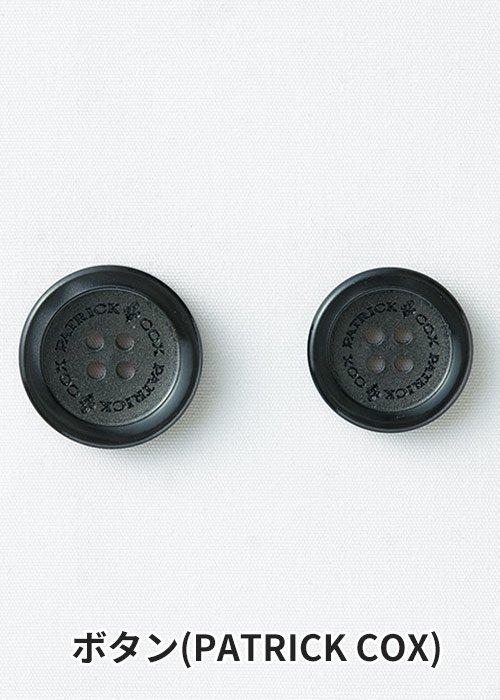 商品型番:S-04321|オプション画像:6枚目