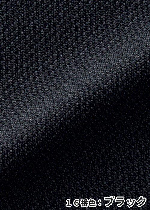 AS2310/16:ブラックの生地「エコツイルニット」