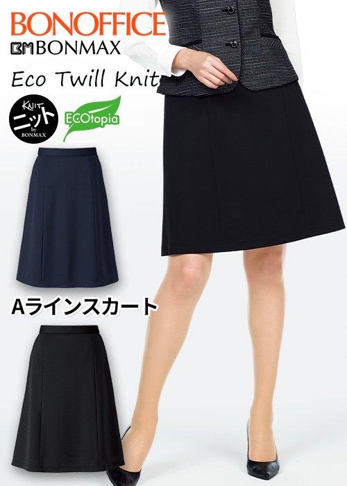【2019年春夏新作】快適なオフィスワークを実現する脚さばきの良いAラインスカート|ボンマックス AS2310