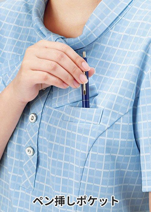 AD8801:ペン挿しポケット
