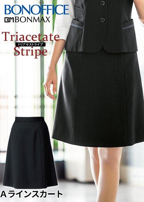 【2019年春夏新作】高級感溢れるブラックにシャープなストライプのAラインスカート|ボンマックス  BCS2704