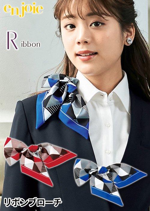 【19-20年秋冬新作】シャープな幾何学模様のリボンブローチ|ジョア OP164