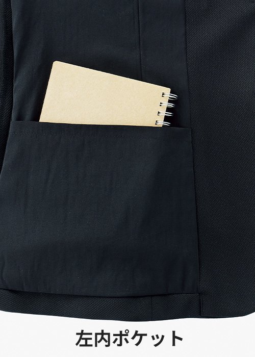 AJ0263:左内ポケット