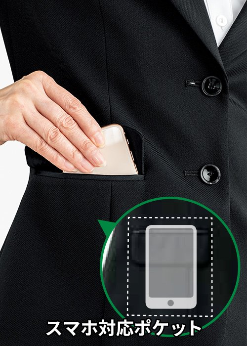 AJ0264:スマホ対応ポケット