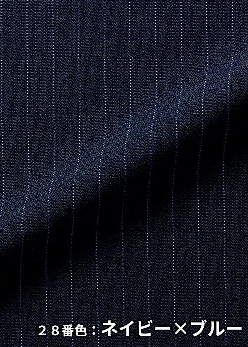 AJ0269/28:ネイビー×ブルーの生地