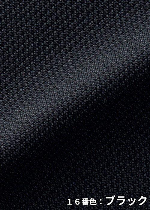 AV1266/16番色:ブラックの生地「エコツイルニット」