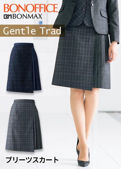 業界で大人気!アシンメトリー・デザインで流行りのプリーツスカート|ボンマックス AS2314