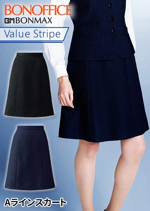 【19-20年秋冬新作】知的な印象の細ストライプのAラインスカート|ボンマックス AS2317