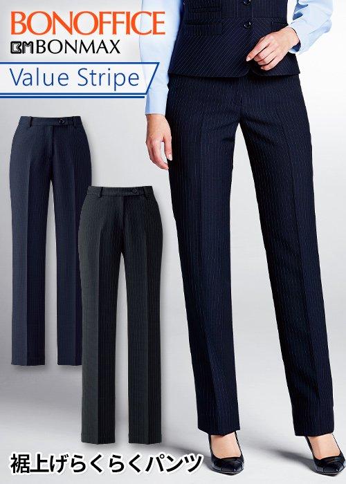 【19-20年秋冬新作】知的な印象の細ストライプの裾上げらくらくストレートパンツ|ボンマックス AP6245