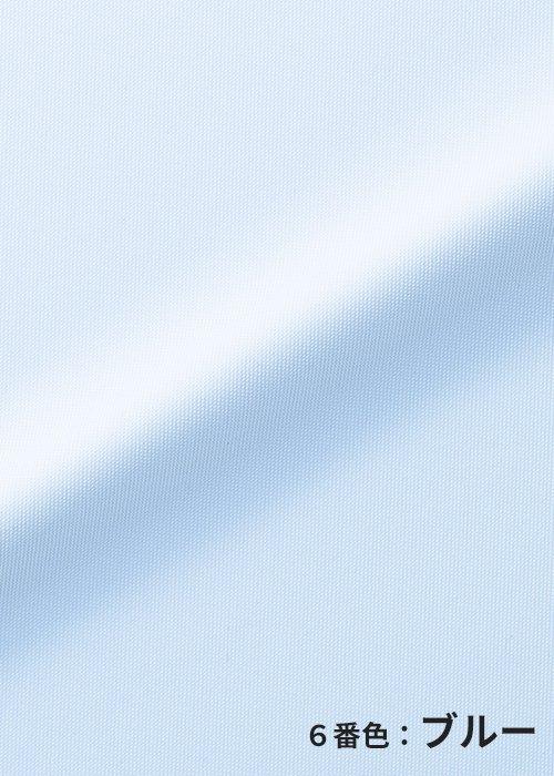 RB4167/6番色:ブルーの生地「トリコットピケ」