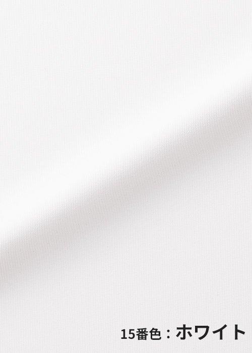 RB4167/15番色:ホワイトの生地「トリコットピケ」