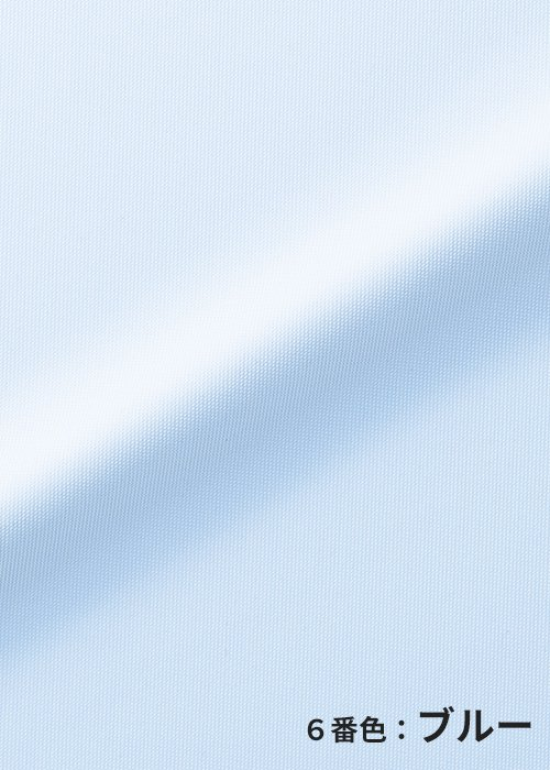 RB4561/6番色:ブルーの生地「トリコットピケ」