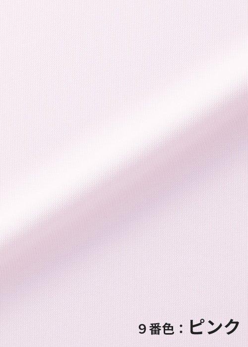 RB4561/9番色:ピンクの生地「トリコットピケ」