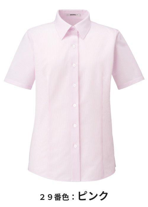 RB4562/29番色:ピンク