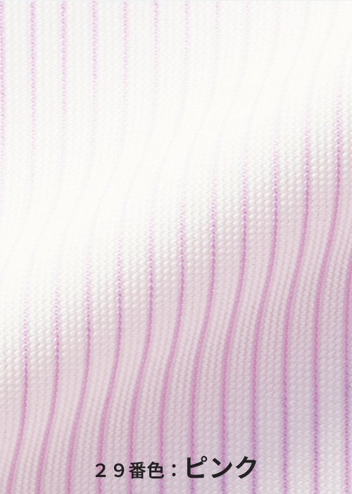 RB4562/29番色:ピンクの生地「トリコットストライプ」