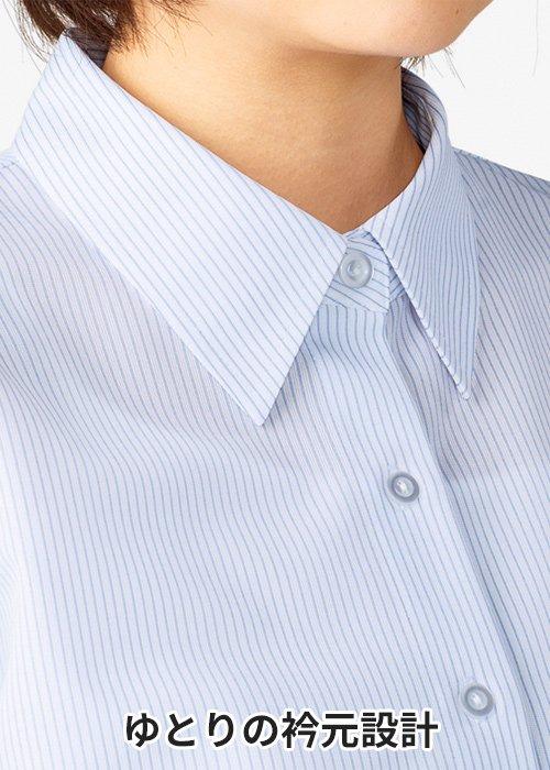 RB4562:首周りにゆとりが生まれる衿元設計