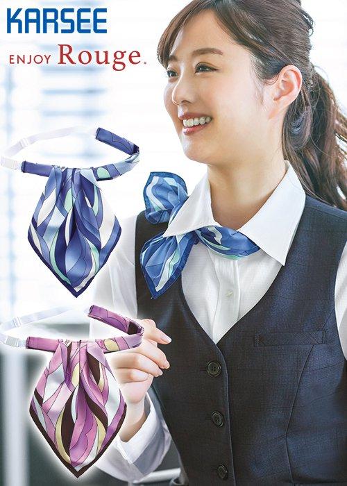 繊細な幾何学模様がふんわりフェミニンなアスコットスカーフ《3Way》|カーシーカシマ EAZ762