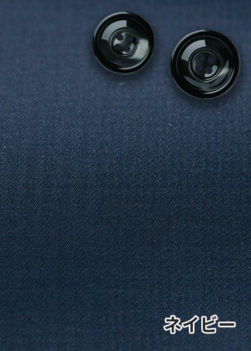 商品型番:S-24951 オプション画像:5枚目