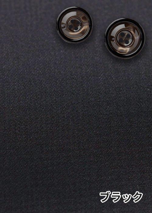 商品型番:S-04351|オプション画像:6枚目