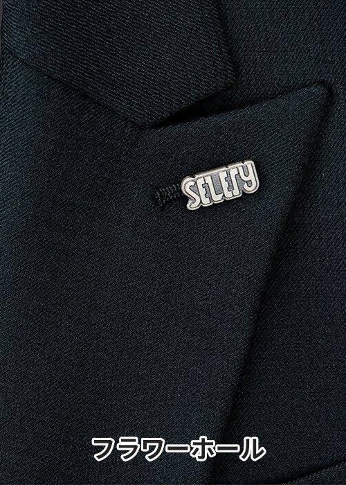 S-24950:リッチポケット