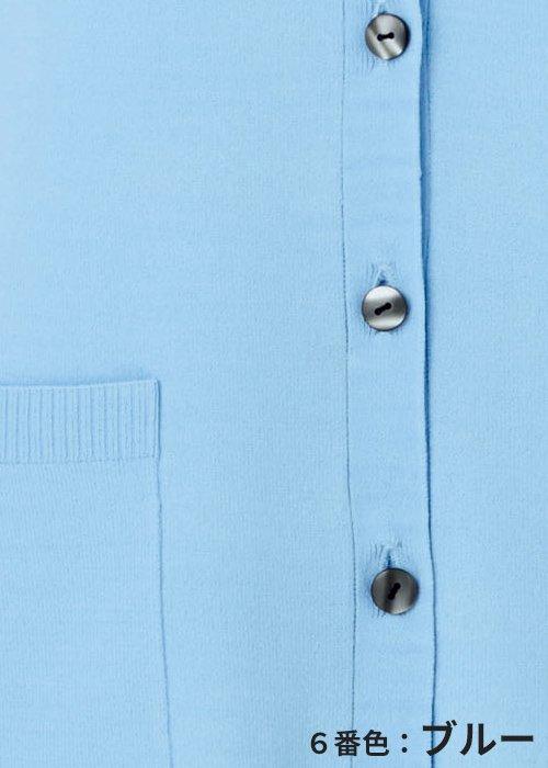 KK7123/6番色:ブルーの生地「天竺」