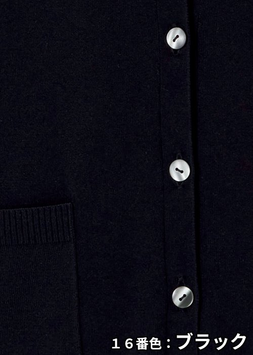 KK7123/16番色:ブラックの生地「天竺」