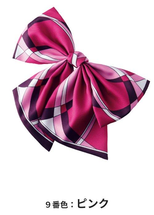 BCA9111/9番色:ピンク