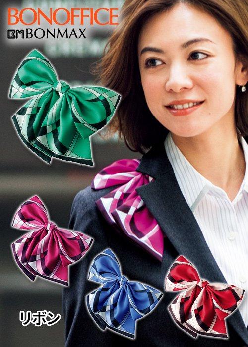 優雅な曲線模様!華やかなサテン調スカーフのブローチリボン|ボンマックス BCA9111