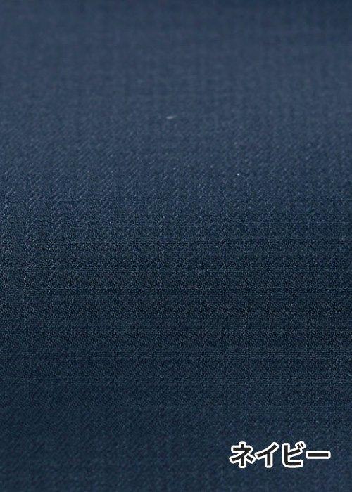 商品型番:S-50910|オプション画像:5枚目
