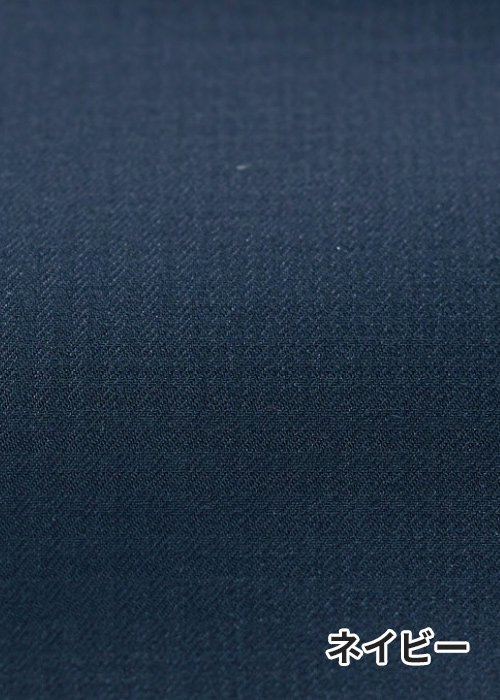 商品型番:S-16941|オプション画像:4枚目