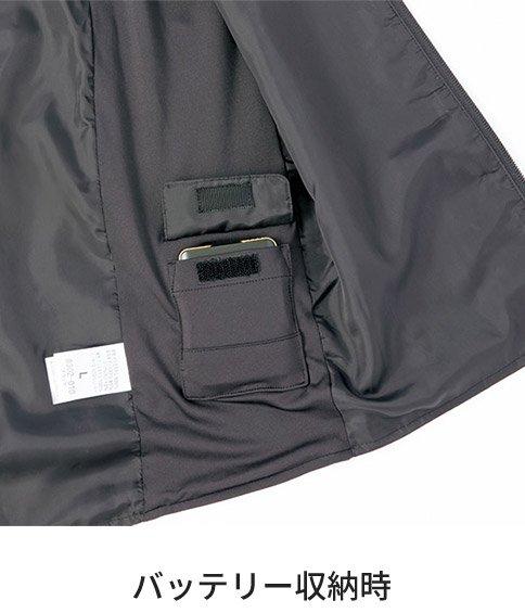 商品型番: AZ-8301-SET|オプション画像:4枚目