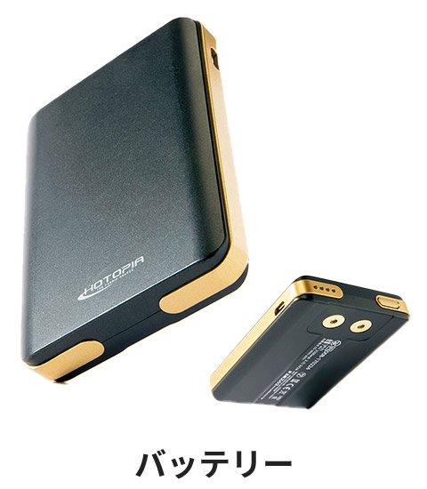 商品型番: AZ-8301-SET|オプション画像:6枚目