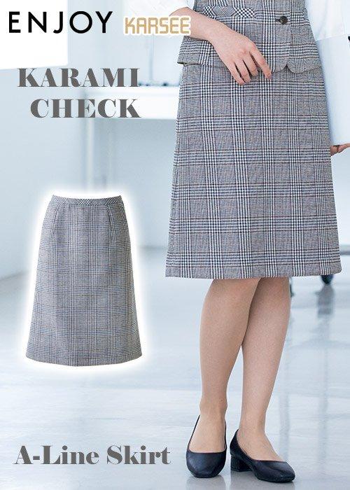 商品型番:ESS772| 【2020年春夏新作】伝統技法「からみ織り」で通気性抜群!涼やかなグレンチェックのAラインスカート|カーシーカシマ ESS772
