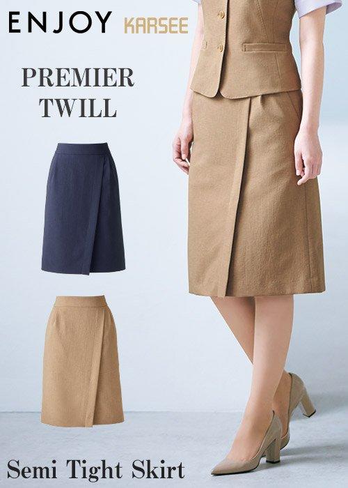 【2020年春夏新作】驚くほど軽やか!ラップ風ラインがかっこいいセミタイトスカート|カーシーカシマ ESS775