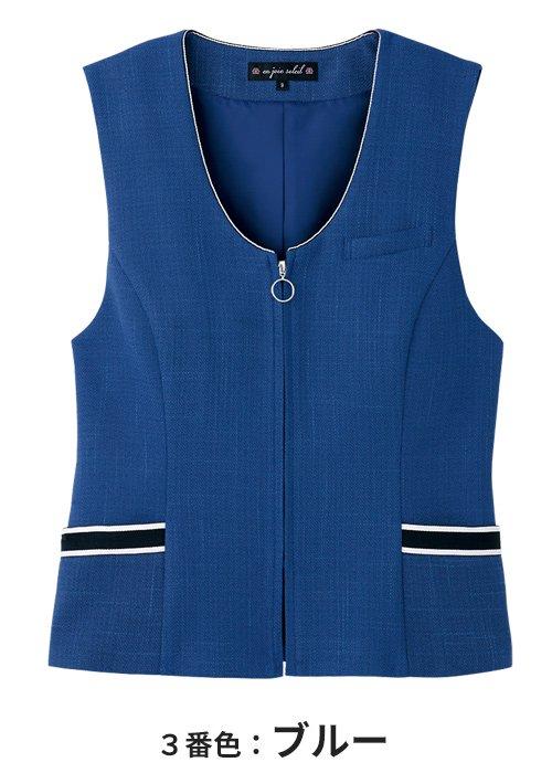 16690/3番色:ブルー