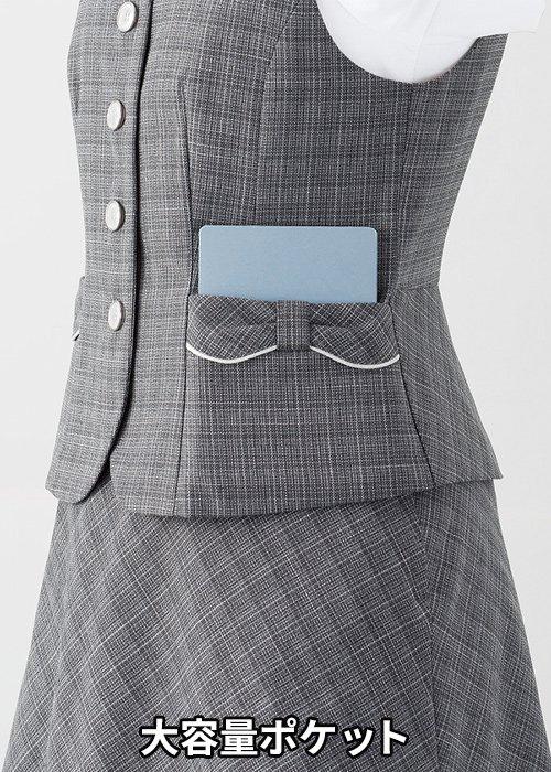 16700:大容量ポケット