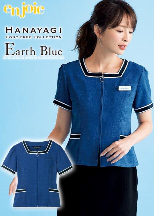 【2020年春夏新作】地球をイメージしたブルーのスポーツミックス・半袖ソフトジャケット《吸汗・速乾》|ジョア 26690