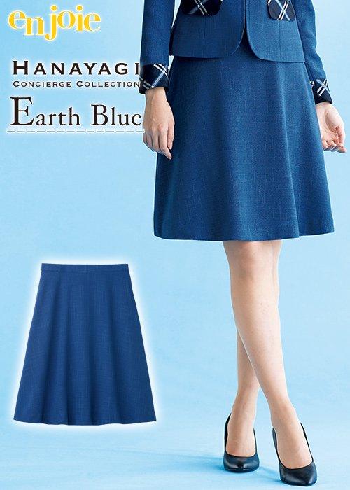 【2020年春夏新作】地球ブルーのツイード素材のふんわり軽いフレアースカート《通気性》|ジョア 56694
