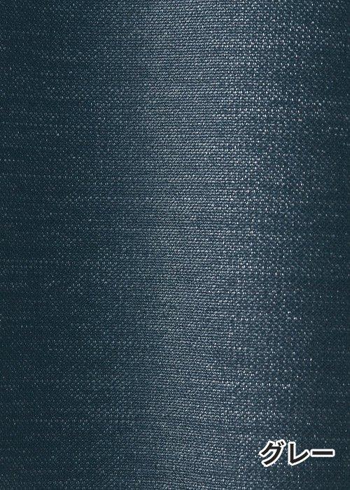 商品型番:S-16989|オプション画像:3枚目