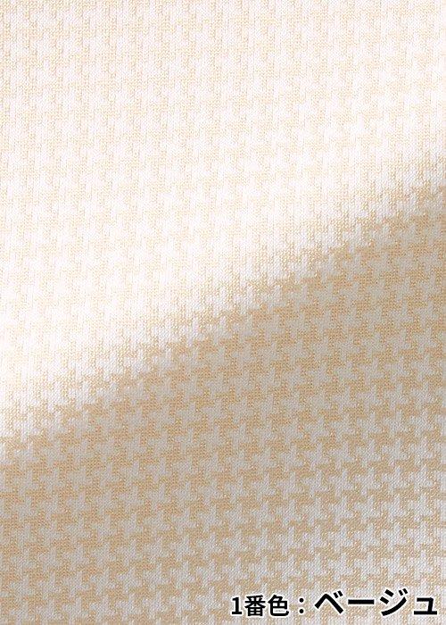 AD8803/1番色:ベージュの生地「チドリニット」