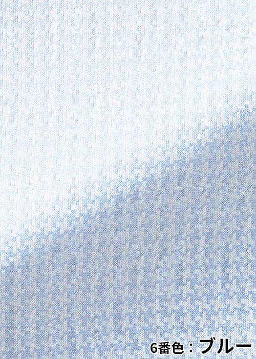 AD8803/6番色:ブルーの生地「チドリニット」