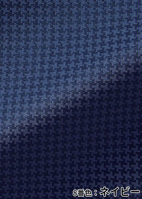 AD8803/8番色:ネイビーの生地「チドリニット」