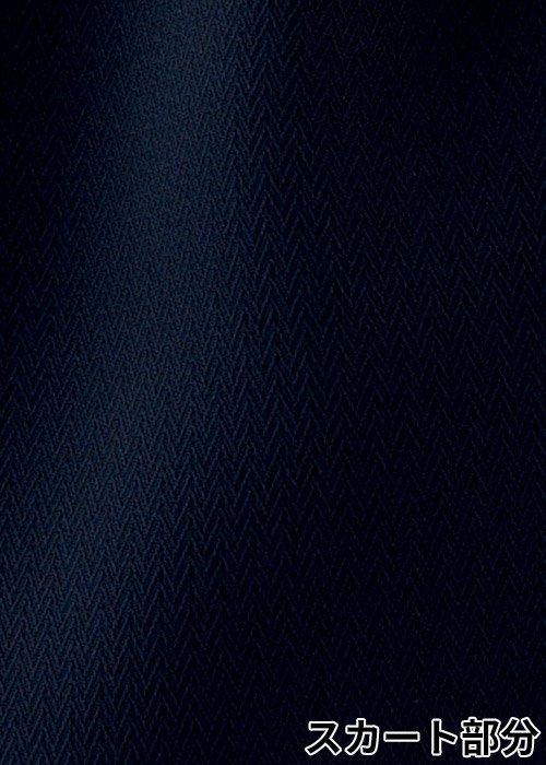 商品型番:BCO5707|オプション画像:5枚目