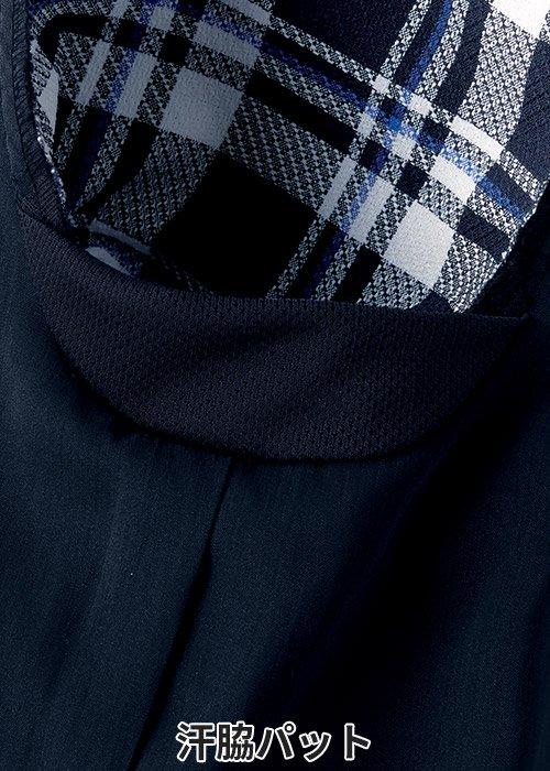 BCO5707:シームポケット