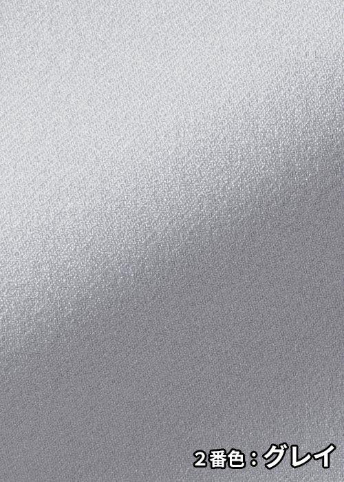 BCV1705/2番色:グレイの生地「クレープツイル」